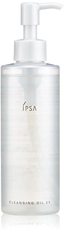 強制確かめるエンコミウムイプサ(IPSA) クレンジング オイル EX