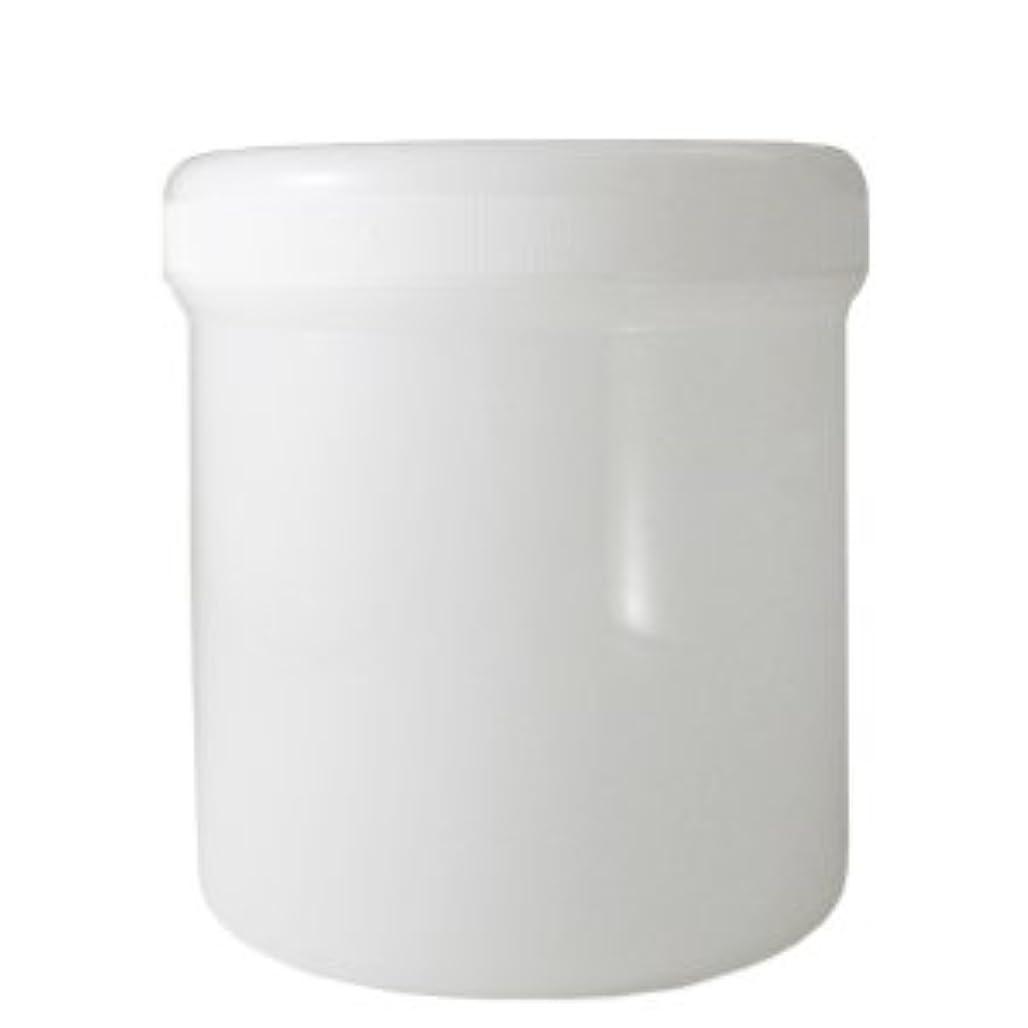 ひねり正しくレンズナンコー容器 (クリームジャー) 550ml 【手作り化粧品】