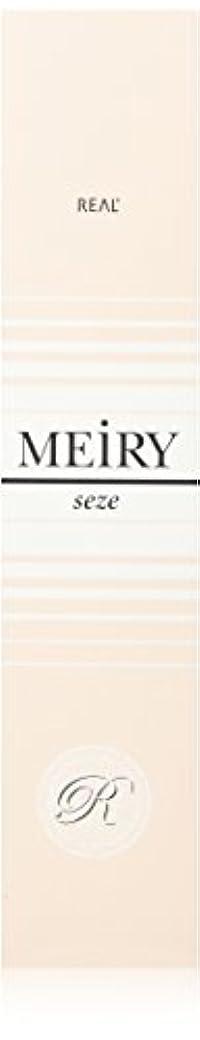 時折さておき母音メイリー セゼ(MEiRY seze) ヘアカラー 1剤 90g レッド
