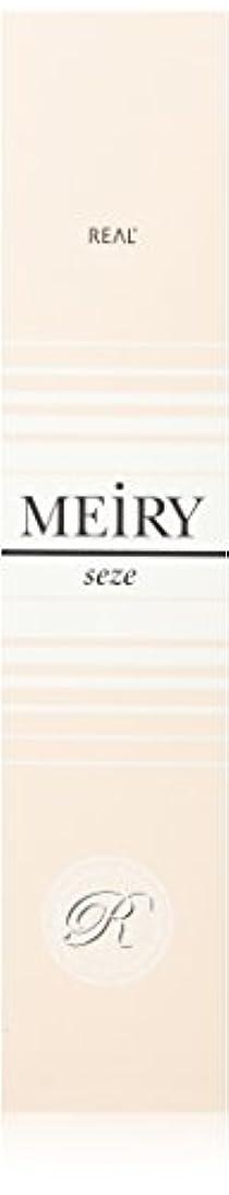 不一致口述する熱狂的なメイリー セゼ(MEiRY seze) ヘアカラー 1剤 90g レッド