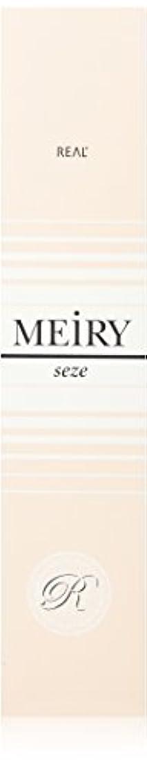 カイウス彼女の最後のメイリー セゼ(MEiRY seze) ヘアカラー 1剤 90g レッド