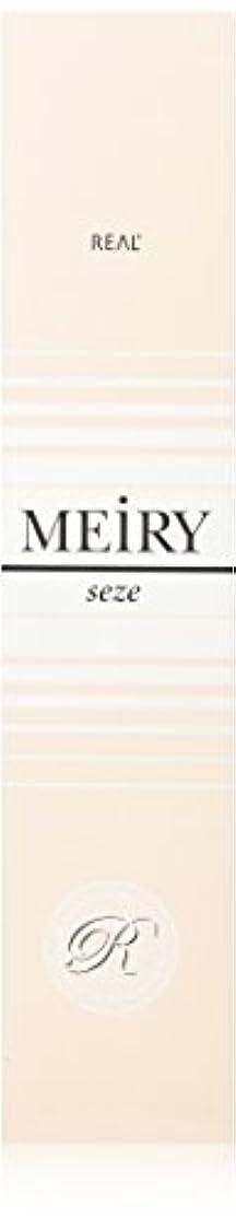 遅らせる支払う召喚するメイリー セゼ(MEiRY seze) ヘアカラー 1剤 90g レッド