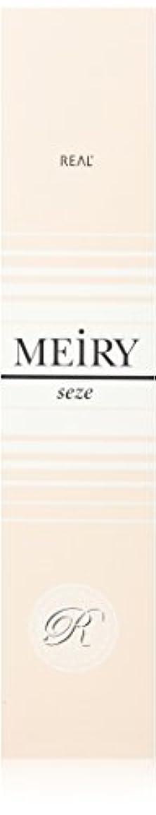 ランデブージョグクランシーメイリー セゼ(MEiRY seze) ヘアカラー 1剤 90g レッド