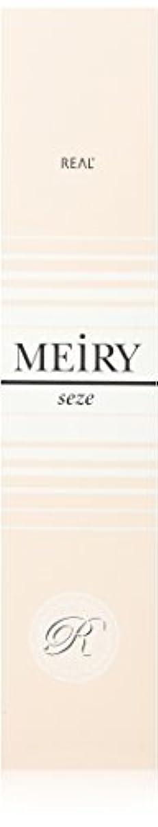 征服者オールレタッチメイリー セゼ(MEiRY seze) ヘアカラー 1剤 90g レッド
