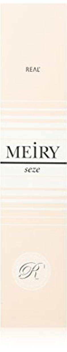 選ぶ爆発かるメイリー セゼ(MEiRY seze) ヘアカラー 1剤 90g レッド