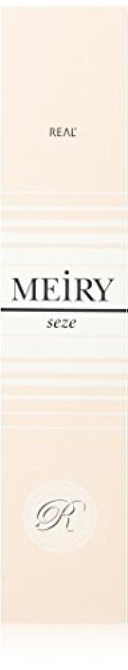 他のバンドで最少コートメイリー セゼ(MEiRY seze) ヘアカラー 1剤 90g レッド