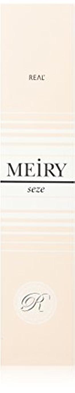 ひねりワックス結果としてメイリー セゼ(MEiRY seze) ヘアカラー 1剤 90g レッド