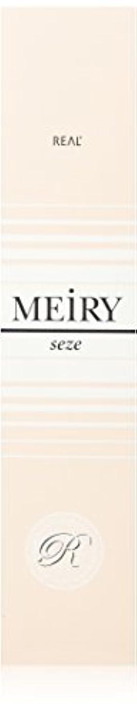 天才貝殻マラソンメイリー セゼ(MEiRY seze) ヘアカラー 1剤 90g レッド