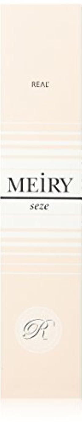 上に築きますオーバーフロー放棄するメイリー セゼ(MEiRY seze) ヘアカラー 1剤 90g レッド