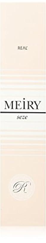 樫の木ラブ簿記係メイリー セゼ(MEiRY seze) ヘアカラー 1剤 90g レッド