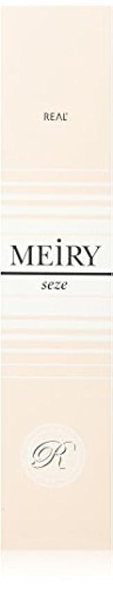 航海のチャンピオンディスパッチメイリー セゼ(MEiRY seze) ヘアカラー 1剤 90g レッド