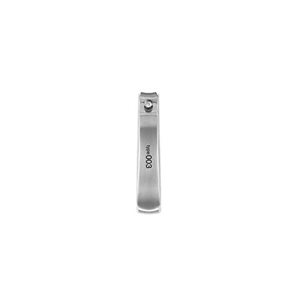 騒乱制裁賢い貝印 ツメキリ Type003S KE0127