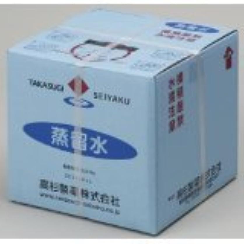 依存センサー転用蒸留水 20L/箱入【高杉直送品】