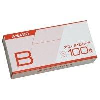 アマノ 標準タイムカードB 100枚入 5箱