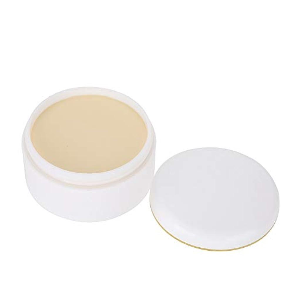 移植ベッドを作る送金ブライトニングホワイトニングトーンアップクリーム、リバイタライジングモイスチャライジングフェイシャルクリームフェイスコンシーラー30g