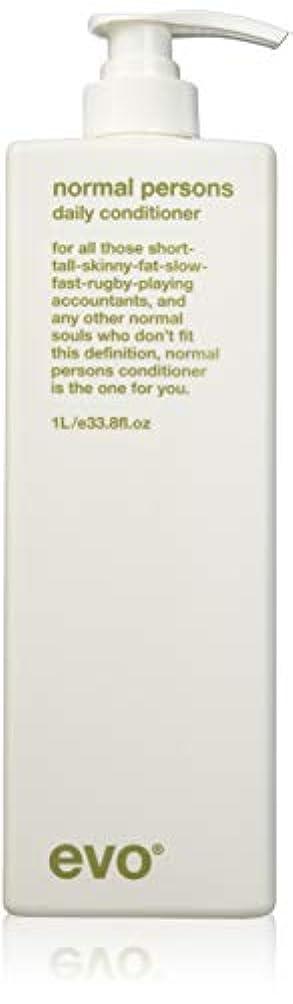 粘着性せがむ謙虚Evo Normal Persons Daily Conditioner (For All Hair Types, Especially Normal to Oily Hair) 1000ml/33.8oz