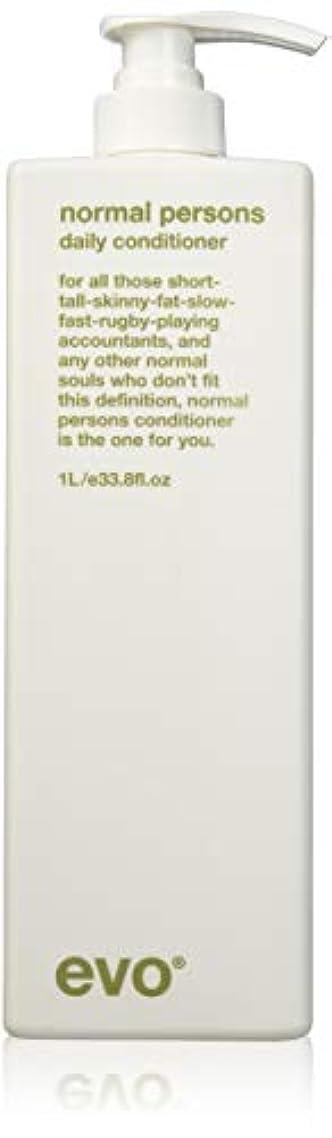 モート伝記空港Evo Normal Persons Daily Conditioner (For All Hair Types, Especially Normal to Oily Hair) 1000ml/33.8oz