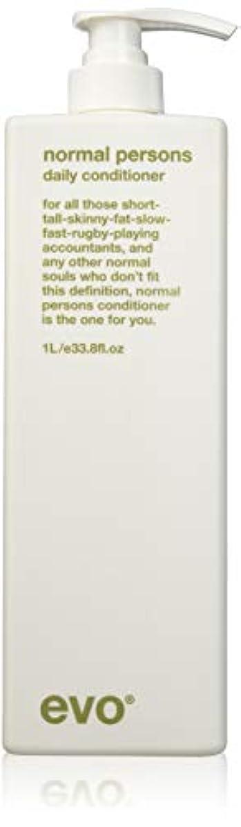 石灰岩ブランド続けるEvo Normal Persons Daily Conditioner (For All Hair Types, Especially Normal to Oily Hair) 1000ml/33.8oz