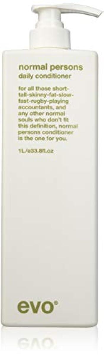 危険にさらされているワンダー繁栄Evo Normal Persons Daily Conditioner (For All Hair Types, Especially Normal to Oily Hair) 1000ml/33.8oz