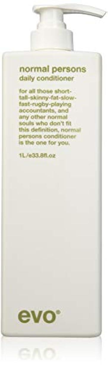 もの会話消毒剤Evo Normal Persons Daily Conditioner (For All Hair Types, Especially Normal to Oily Hair) 1000ml/33.8oz