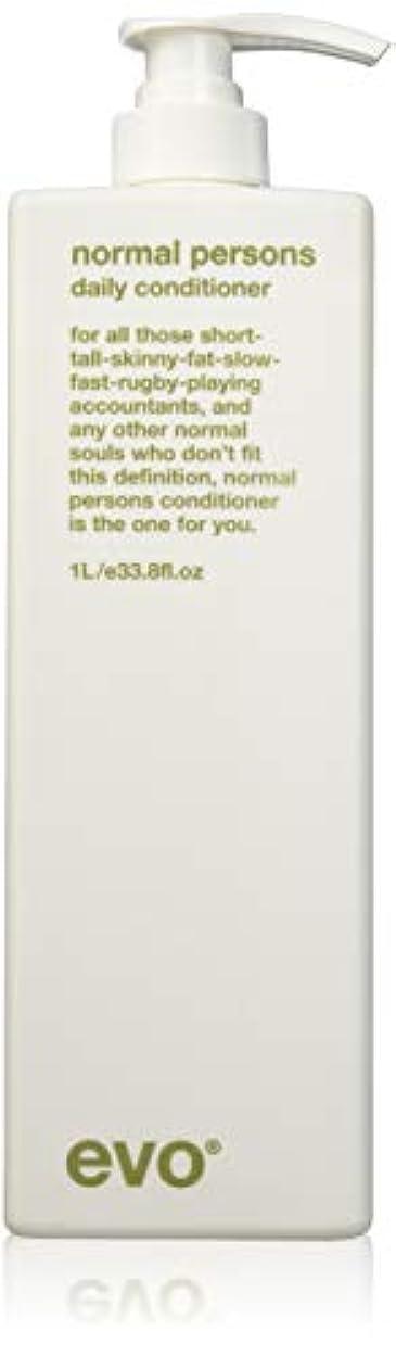 ビュッフェ精緻化かなりのEvo Normal Persons Daily Conditioner (For All Hair Types, Especially Normal to Oily Hair) 1000ml/33.8oz