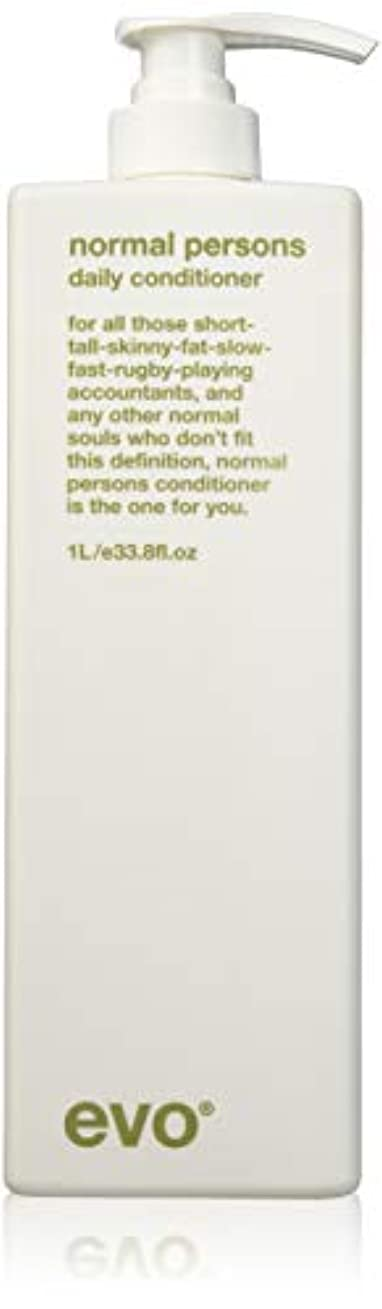酸っぱい面積ポークEvo Normal Persons Daily Conditioner (For All Hair Types, Especially Normal to Oily Hair) 1000ml/33.8oz