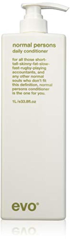 並外れて北含むEvo Normal Persons Daily Conditioner (For All Hair Types, Especially Normal to Oily Hair) 1000ml/33.8oz