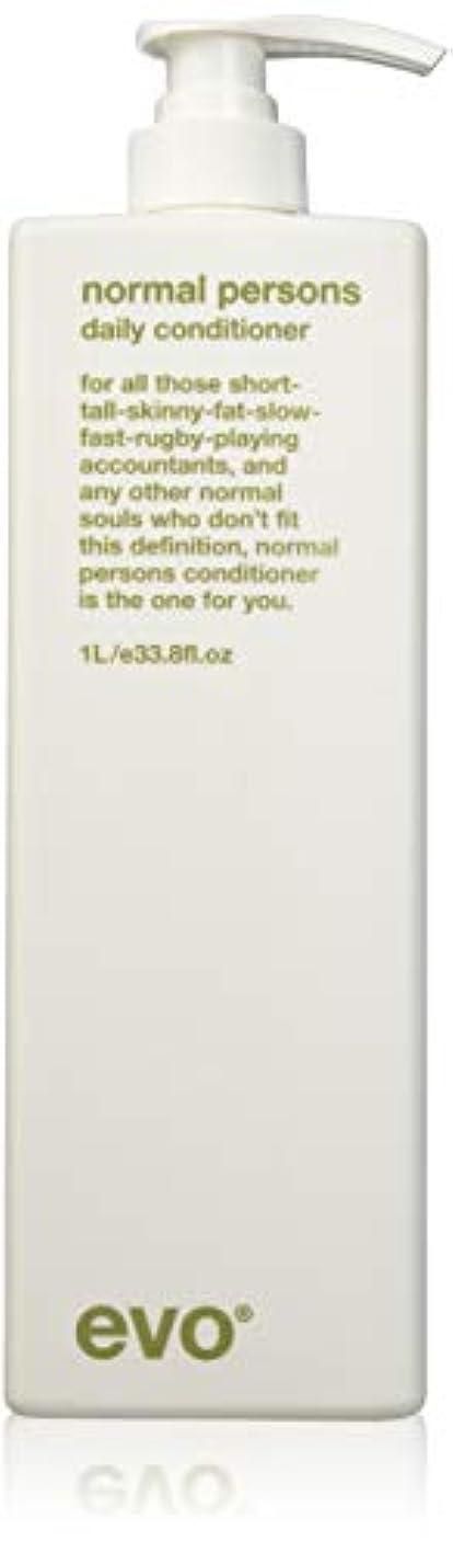 必須常識カラスEvo Normal Persons Daily Conditioner (For All Hair Types, Especially Normal to Oily Hair) 1000ml/33.8oz