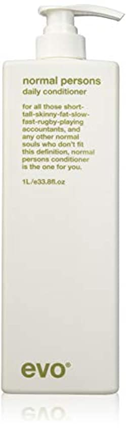 タイマー彫刻適合しましたEvo Normal Persons Daily Conditioner (For All Hair Types, Especially Normal to Oily Hair) 1000ml/33.8oz