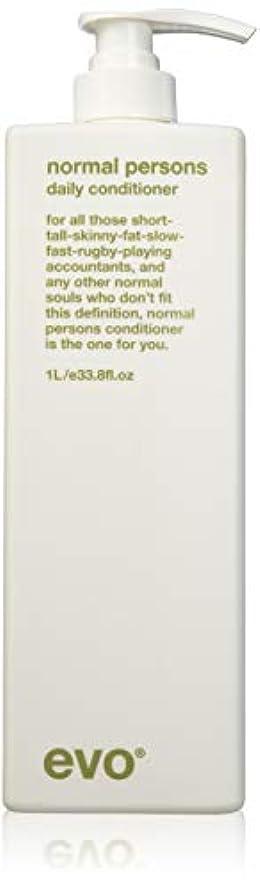 多様な量で枠Evo Normal Persons Daily Conditioner (For All Hair Types, Especially Normal to Oily Hair) 1000ml/33.8oz
