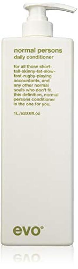 車ドア夕暮れEvo Normal Persons Daily Conditioner (For All Hair Types, Especially Normal to Oily Hair) 1000ml/33.8oz