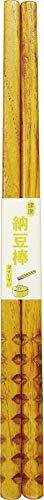 アルファックス 箸 木目 20cm 栗 納豆棒 千段 906889