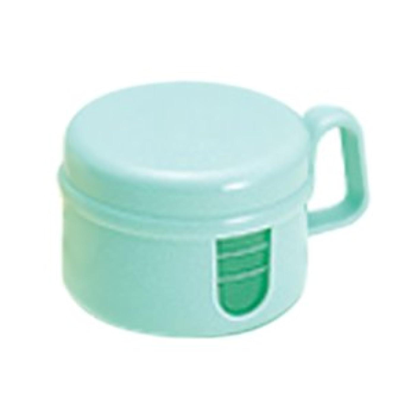 月家を通して松風 ピカ 入れ歯 洗浄保存容器 グリーン