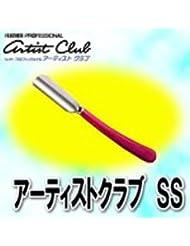 FEATHER フェザー アーティストクラブSS 日本剃刀 ワイン 【プロフェッショナル】