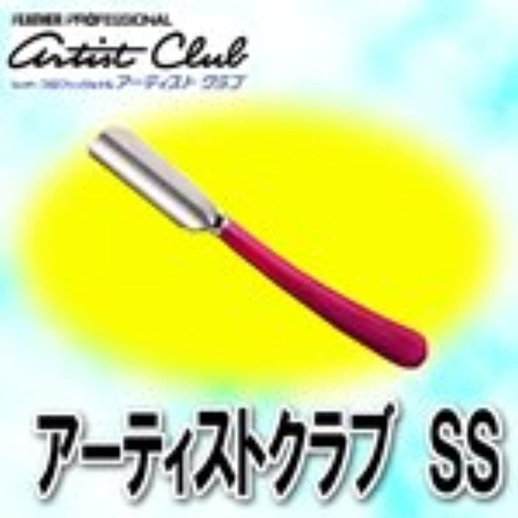 聞きます含める電球FEATHER フェザー アーティストクラブSS 日本剃刀 ワイン 【プロフェッショナル】