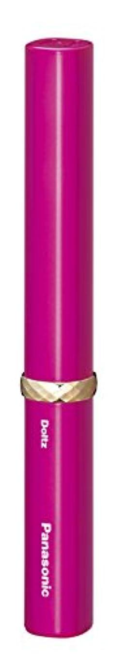 開発規模ハッチパナソニック 電動歯ブラシ ポケットドルツ ビビッドピンク EW-DS1A-VP
