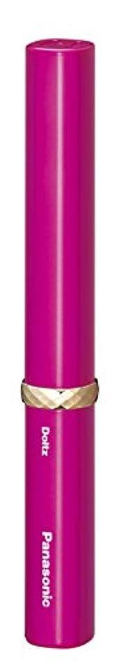 毎日セイはさておきグラフパナソニック 電動歯ブラシ ポケットドルツ ビビッドピンク EW-DS1A-VP