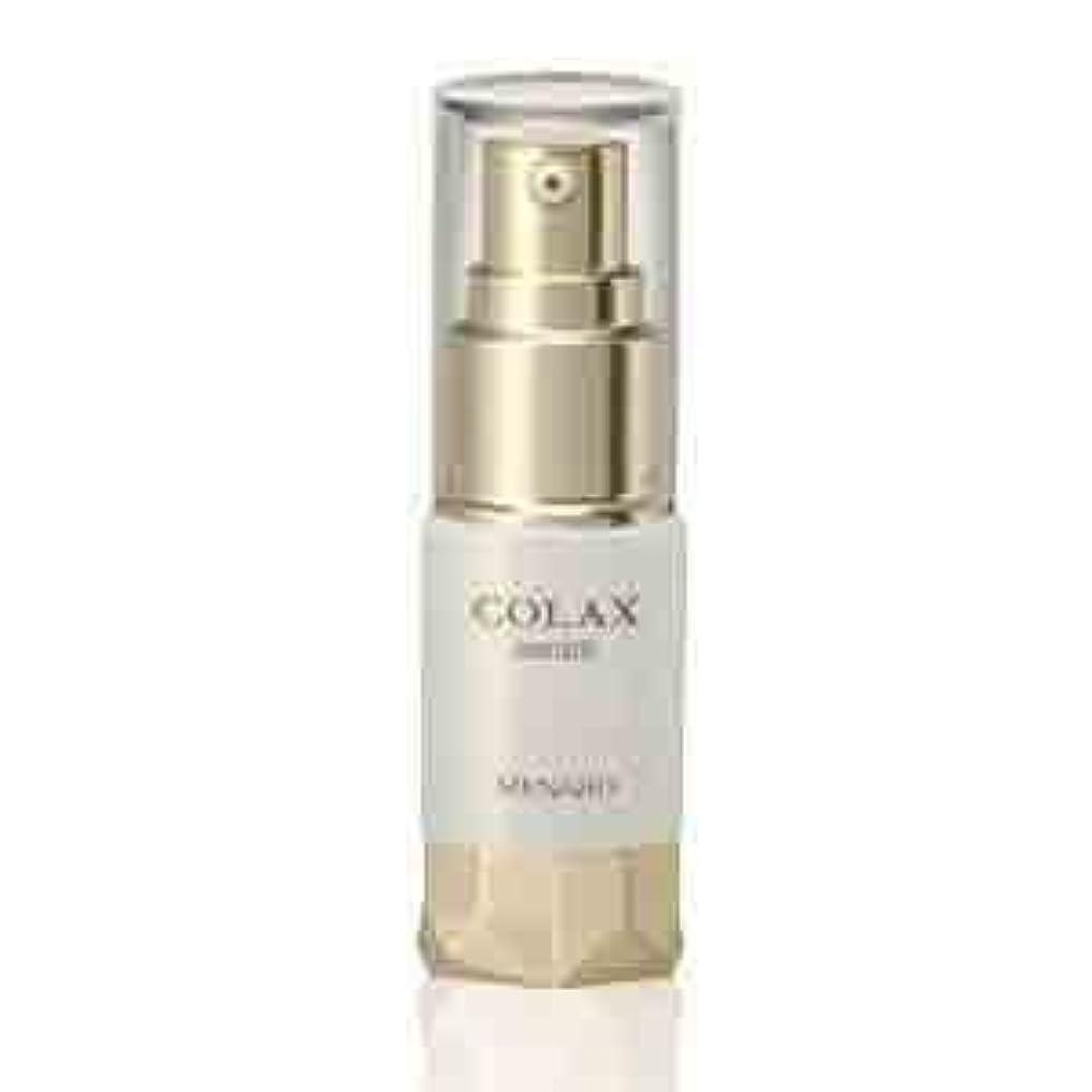 遠近法タブレットロマンスメナード コラックスB 21mL しっとりとしたうるおいを与え、豊潤な肌へ導く美容液!