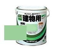 ロック 油性ペンキ(多目的) 0.7L うすみどり H59-5903-03