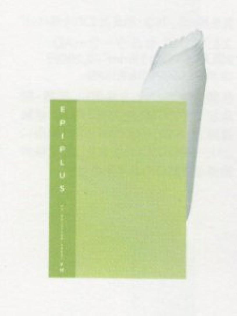 予想するシリンダー世紀エステティックTBC EPIPLUS CSモイスチュアシート P16 <パック>