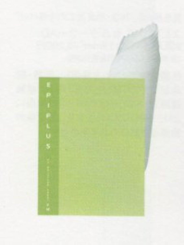 過敏な改善ローラーエステティックTBC EPIPLUS CSモイスチュアシート P16 <パック>