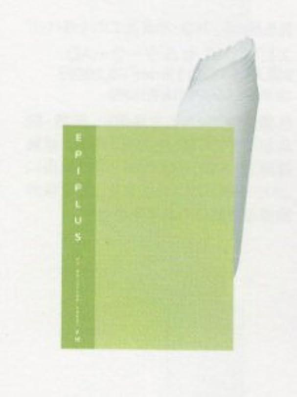笑い魅力的公平エステティックTBC EPIPLUS CSモイスチュアシート P16 <パック>