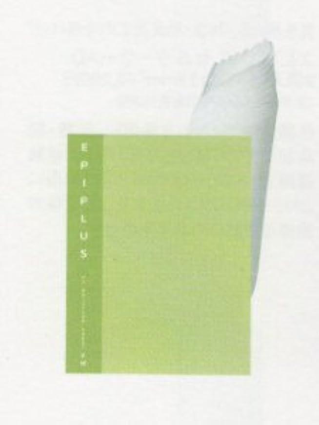 ドロップ精神料理をするエステティックTBC EPIPLUS CSモイスチュアシート P16 <パック>