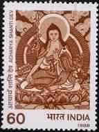Acharya Shanti Dev Personality, Sanskrit poet, Author, Buddhism 60 P. Indian Stamp