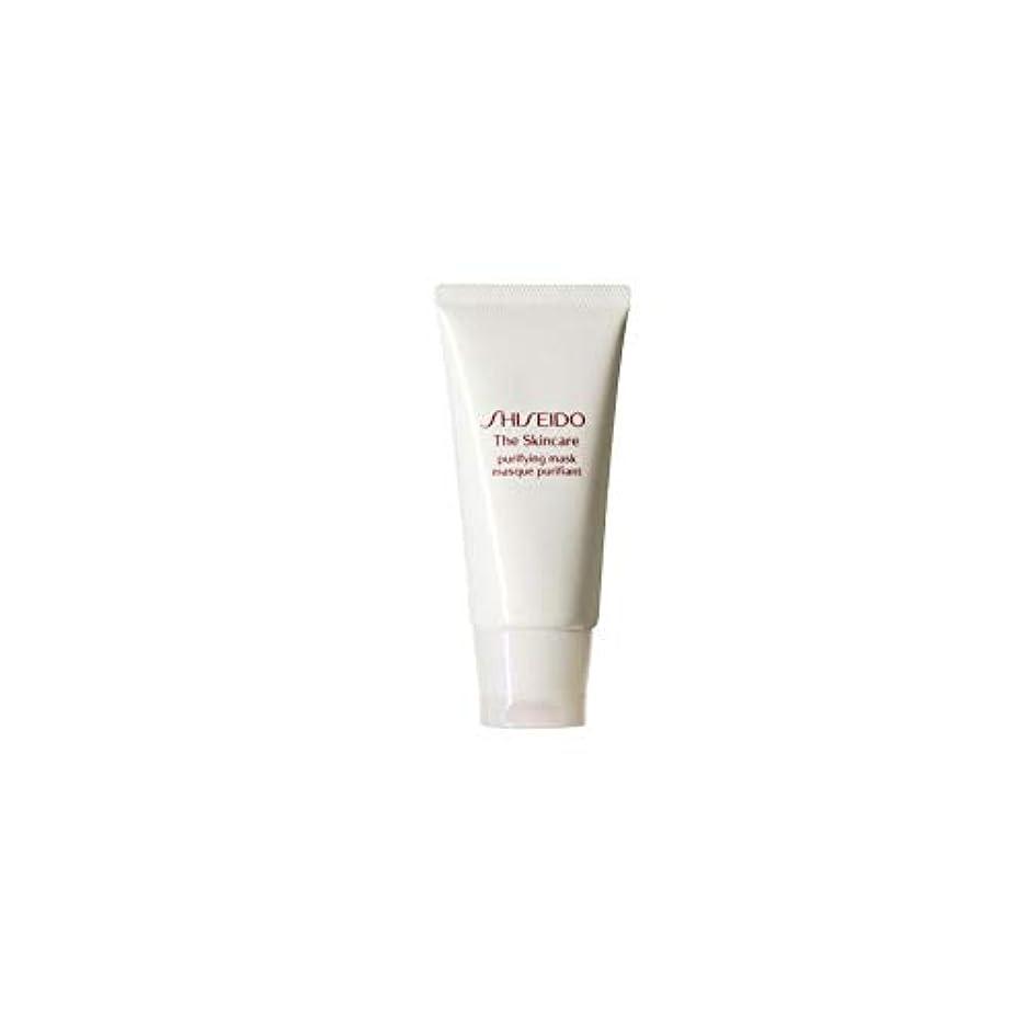 農学観察危険を冒します[Shiseido] 資生堂スキンケアの必需品浄化マスク(75ミリリットル) - Shiseido The Skincare Essentials Purifying Mask (75ml) [並行輸入品]