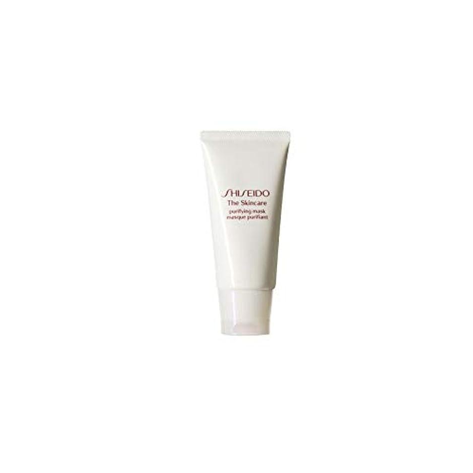 キャラクター写真訴える[Shiseido] 資生堂スキンケアの必需品浄化マスク(75ミリリットル) - Shiseido The Skincare Essentials Purifying Mask (75ml) [並行輸入品]