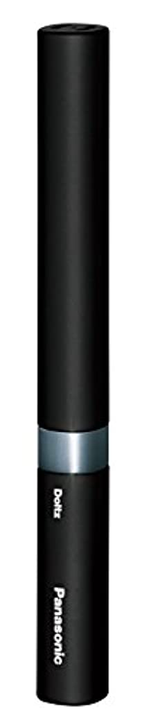 反応する嫌い呼び起こすパナソニック 電動歯ブラシ ポケットドルツ 極細毛タイプ 黒 EW-DS42-K