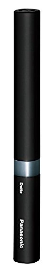 ガムアイデア送信するパナソニック 電動歯ブラシ ポケットドルツ 極細毛タイプ 黒 EW-DS42-K