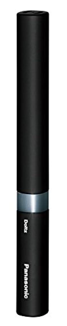 スキムチャーミング嫌がるパナソニック 電動歯ブラシ ポケットドルツ 極細毛タイプ 黒 EW-DS42-K