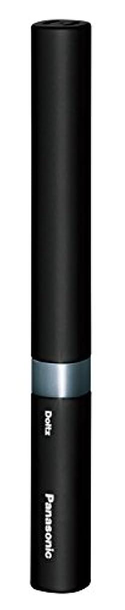 バイソン潤滑する古くなったパナソニック 電動歯ブラシ ポケットドルツ 極細毛タイプ 黒 EW-DS42-K